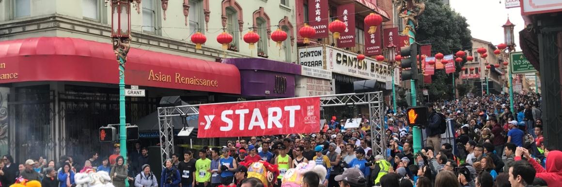 CNY2018Start